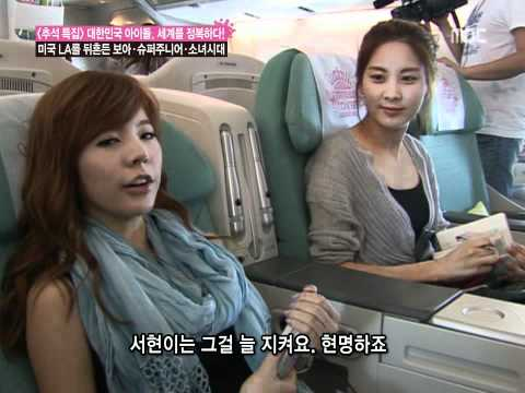 SM TOWN LIVE 10 [Plane] Chuseok Spe 2/6 Sep24.2010 GIRLS' GENERATION SUPER JUNIOR BOA 720p HD