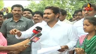 YS Jagan Mohan Reddy Exclusive Interview | Vanitha News | Vanitha TV
