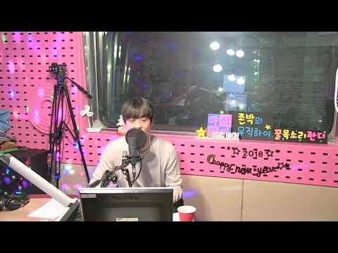 뮤하식구들의 새해 소망 [SBS 존박의 Music High]