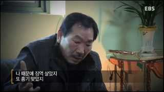'용팔이' 김용남과 '쌍칼' 길정운_#001