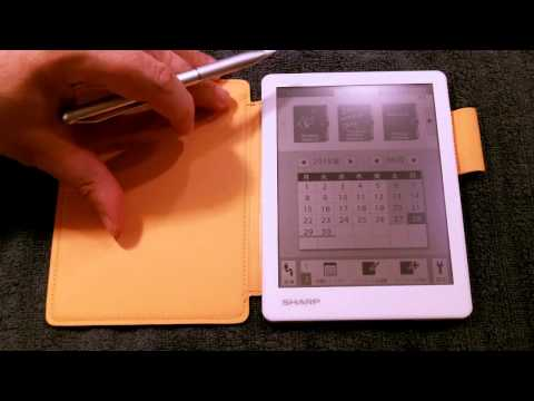 sharp wg s30 english manual