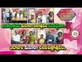 International Women's day 2021 Celebrationsమొదలైన ప్రపంచ మహిళా దినోత్సవ సంబరాలు..#Telugunewstv