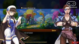 Геймплей онлайн игры Ar:piel / Arpiel Online (Full HD, Ultra Graphics)