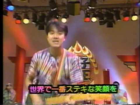 餃子大王 クレーン 1991