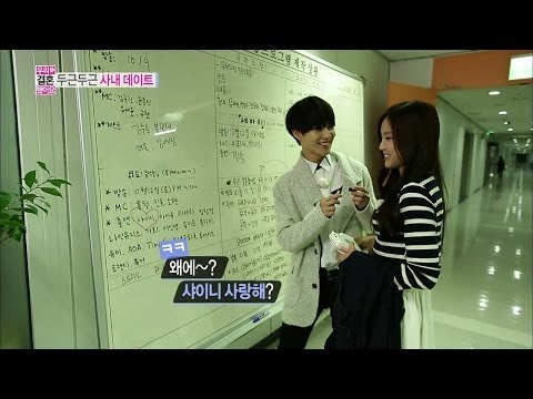 【TVPP】Taemin(SHINee) - Office Date with Naeun, 태민(샤이니) - 나은과 사내 데이트 @ We Got Married