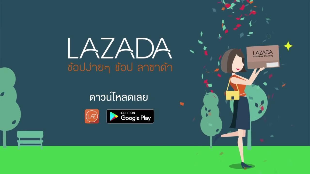 เล่น Lazada on PC 2