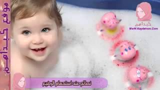 نصائح عند استحمام الرضيع     -