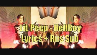 lil-peep-hellboy-lyrics-rus-sub.jpg