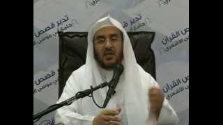 تدبر قصص القرآن الحلقة1