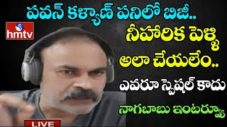 Naga Babu about Niharika's marriage, Pawan Kalyan's Vakeel..