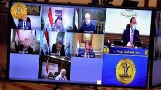 اجتماع-مجلس-الوزراء-رقم--برئاسة-الدكتور-مصطفى-مدبولي