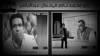 الشائعات والوهام واضطراب الفكر محمد ناصر     -