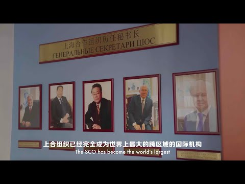 Stories of the Shanghai Cooperation Organization