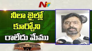 TDP MPs to Discuss AP Special Status Notices in RS: CM Ram..