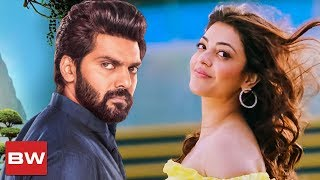 DON'T MISS: Arya, Kajal's New Movies Out this Weekend in Theaters | TK 994
