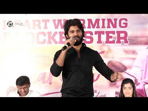 Vijay-Deverakonda-Emotional-Speech