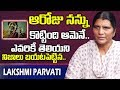 A woman family member of NTR slapped me, reveals Lakshmi Parvathi
