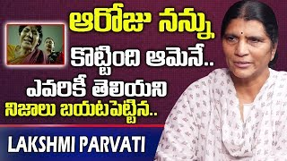 A woman family member of NTR slapped me, reveals Lakshmi P..