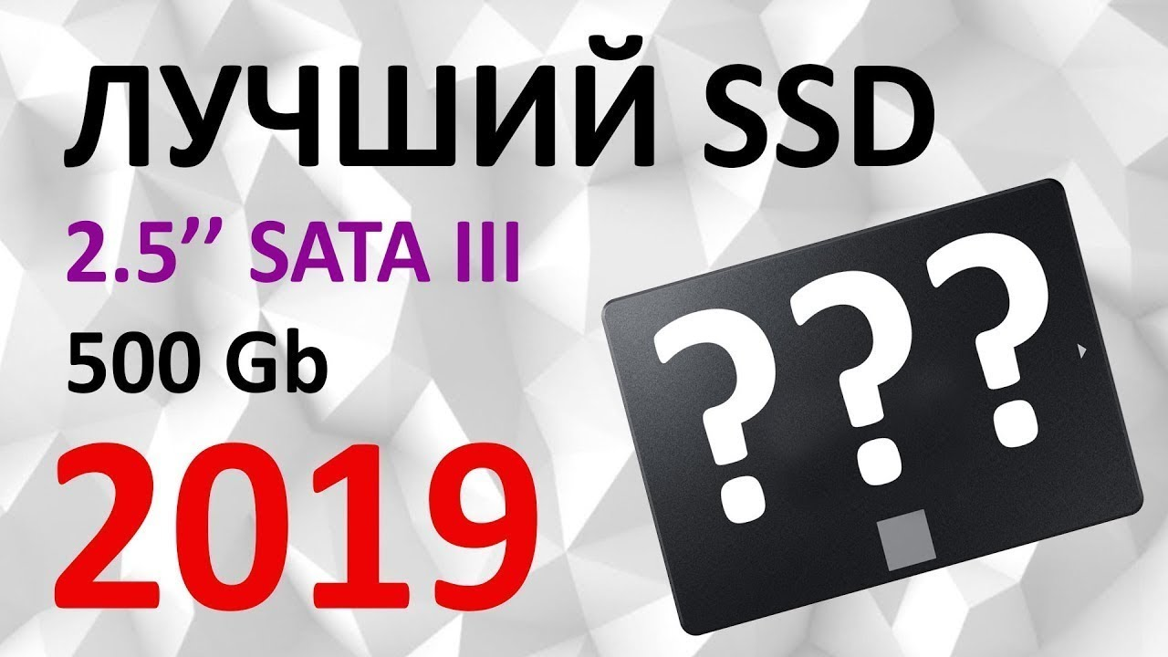 тест-ссд-500