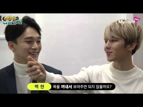20151218 [스타가What다] EXO(첸, 백현, 찬열) 인터뷰