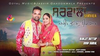 Sarvala – Manjit Buttar – Deep Kamal
