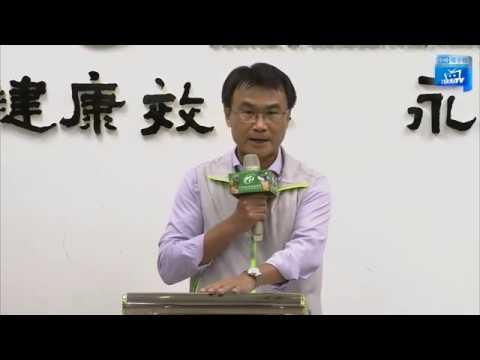 【現場直播】台灣發生首例牛結節疹 農委會記者會最新說明|2020.07.10