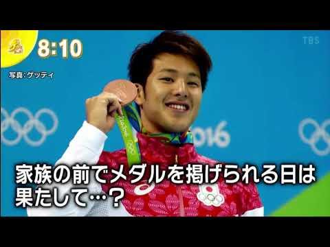 グッとラック!2020年9月24日 ▽競泳日本界のエース・瀬戸大也が不倫 献身的な妻への裏切り…