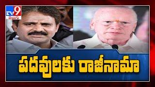 Pilli Subhash Chandra Bose, Mopidevi Venkataramana resign ..