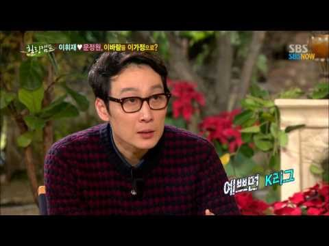 SBS [힐링캠프] - 문정원, 이바람을 이가정으로?!