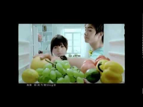 Kym (Jin-Sha): I Mind  金莎 我介意