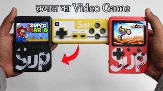 Best Portable Video Game With Controller Unboxing & Testing - Chatpat toy tv