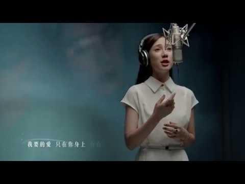 魏奇奇『 愛,存在』MV-『 流星花園』片尾曲