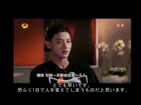 【HL-JP】151107 タオ 新聞当事人インタビュー 日本語訳 [JPN SUB]