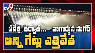 Watch: After 10 years, All 26 gates of Nagarjuna Sagar lif..