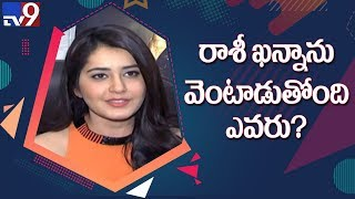 Raashi Khanna to confirm her romance with Vijay Deverakond..