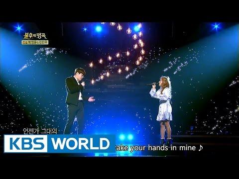 Ben & Im Sejun - On a Night Like Tonight    벤& 임세준 - 오늘 같은 밤이면 [Immortal Songs 2 / 2017.03.04]