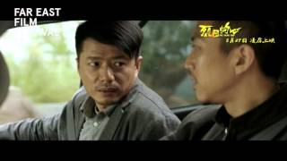 """The Dead End"" Trailer European Premiere 