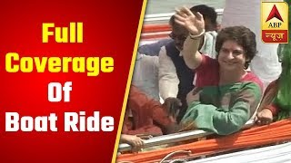 Priyanka Gandhi's Ganga Yatra: Full Coverage Of Boat Ride  | ABP News