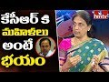 KCR is scared of women, says Sabitha