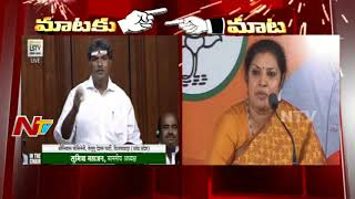 Purandeshwari reacts to Kesineni Nani's satirical comments..