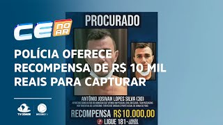Polícia oferece recompensa de R$ 10 mil reais para capturar assassino de policial