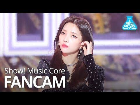 [예능연구소 직캠] (G)I-DLE - Senorita (SOYEON), (여자)아이들 - Senorita (소연) @Show! Music Core 20190302