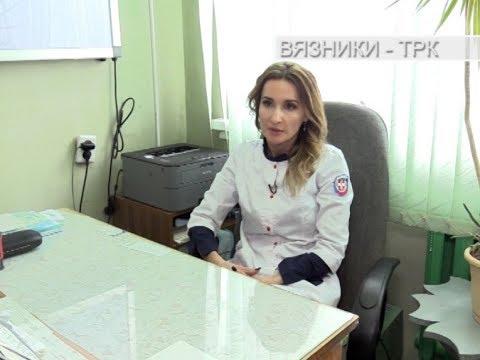 """""""Будьте здоровы"""". Рубрика от 04.03.2019"""