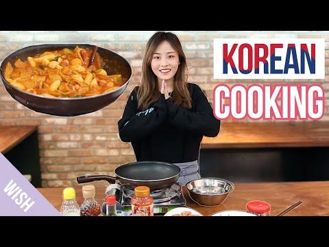 Korean Cooking w/ Kasper   Tteokbokki/Ddukbokki (캐스퍼 떡볶이 만들기)   Wishtrend