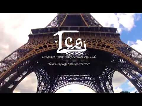 Voice Over Services, Subtitling Services, eLearning Voice Over Agencies