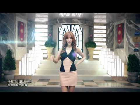 [HD]지나(G.NA) - TOP GIRL (中韓字幕)