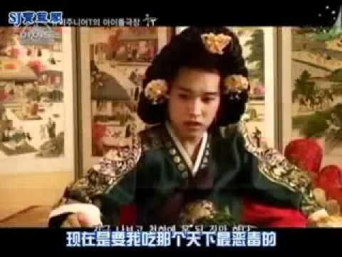 Super Junior T   宮T 1/4
