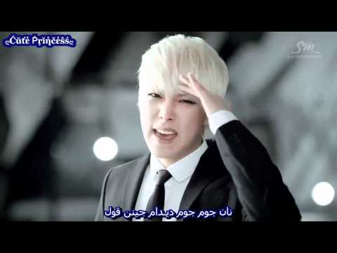 Super Junior_Sexy, Free & Single MV {arabic lyrics} نطق عربي