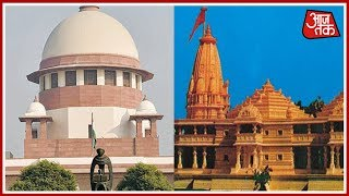 Ram Mandir Verdict: Supreme Court Defers The Case, Next Hearing on February 8, 2018