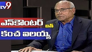 Murali Krishna Encounter with Kancha Ilaiah..